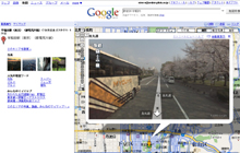 google st